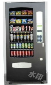 High Quality Vending Machine with Competitive Price VCM4000 pictures & photos