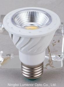 E26/E27 7W 9W COB PAR20A Indoor LED Spot Light for House with CE RoHS (LES-PAR20-7WA)
