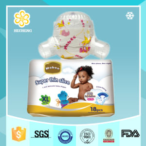Factory Brand Baby Diapers Disposable pictures & photos