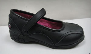 New Kids Back to School Shoe in All Black Color