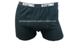 New Style Solid Color Men′s Boxer Short Underwear pictures & photos