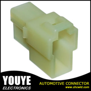 Ket 2 Pin Connector Mg620042 in Stock pictures & photos