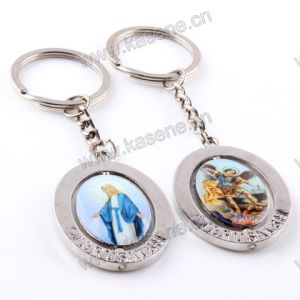 Unique Design Metal Drill Religious Pope Francis Catholic Keychain