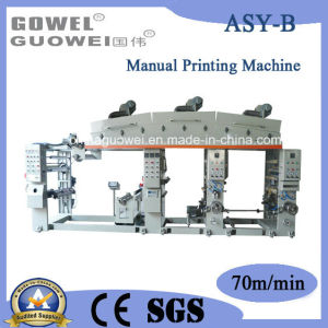 Printing Coating Machine for Aluminium Foil (ASY-B) pictures & photos