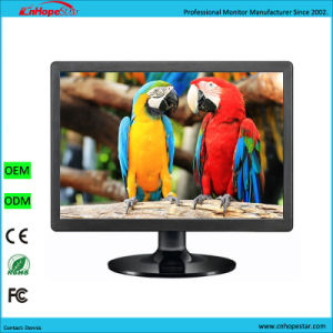 18.5 Inch VGA TFT Screen LCD Monitor pictures & photos