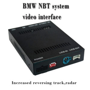BMW Cic System (2011-2012) Video Interface 6, Support Front / Right / Traffic Recorder / Reversing Image / 360 Panoramic pictures & photos