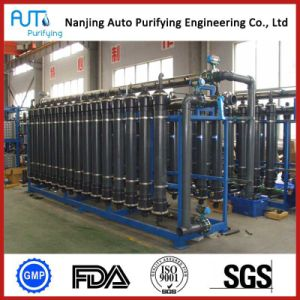 Water Treatment Circulation and Utilization Ultra Filtration System