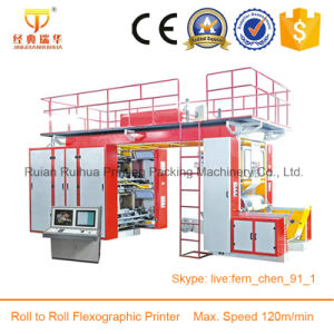 Automatic 4 Color Printing Machine for Plastic Bag pictures & photos