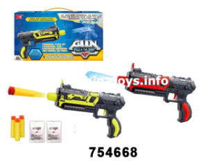 Promotional Gift Water Bullet Soft Bullet Gun Plastic Toy (754668) pictures & photos