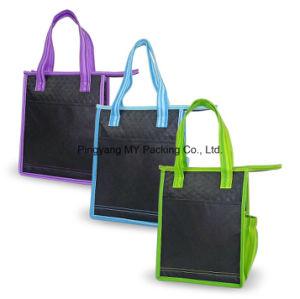 OEM Printing Aluminium Foil Food Nonwoven Bag pictures & photos