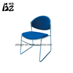 Metal Steel Studying Reading Chair (BZ-0322) pictures & photos