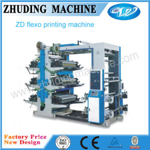 8 Colors Printing Machine for PP Woven Bag/Non Woven Fabric/Paper pictures & photos