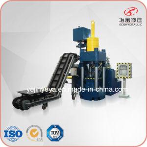 Automatic Aluminum Scrap Briquetting Machine (SBJ-500) pictures & photos