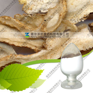 Natural CAS 1135-24-6 Ferulaic Acid Ferulic Acid pictures & photos