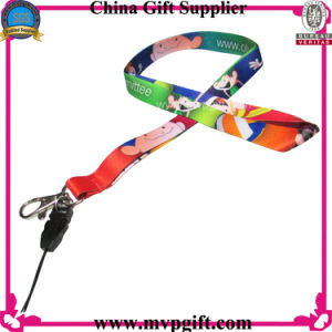 Customized Fabric Lanyard for Woven Lanyard (m-ly15) pictures & photos