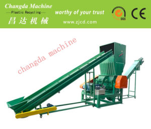 2015 New Design Plastic Crusher pictures & photos