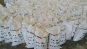 Map Fertilizer Mono Ammonium Phosphate 99% pictures & photos