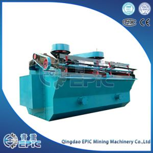 Silver Ore Recovery Separation Processing Line with Crusher Ball Mill pictures & photos