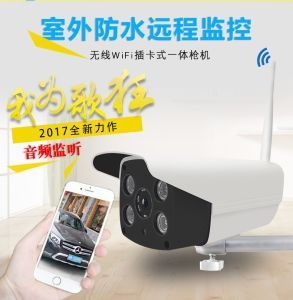 HD 1080P Mornitoring Security Network Wireless WiFi Camera pictures & photos