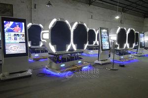 Google Glasses Vr Cinema 9d Virtual Reality Cinema Equipment pictures & photos