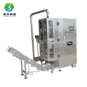 Date Syrup Production Line/ Date Paste Processing Machine / Date Honey Making Machine pictures & photos