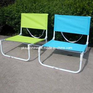 Portable Folding Beach Chair (XY-129A) pictures & photos