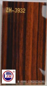 Zebra Wooden UV Board for Interior Furniture Door (ZH-3932) pictures & photos