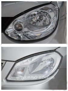 Chery Head Lamp for Cowin1 pictures & photos