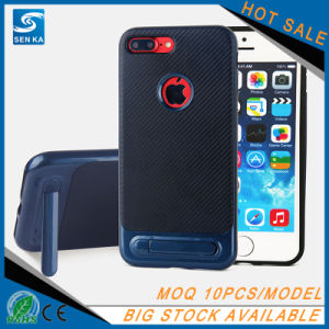 Carbon Fiber Slim Armor Phone Case for Samsung Galaxy S8/S8plus pictures & photos