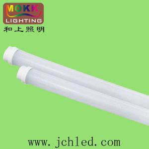 Free Sample Japanese Tube 8 4ft 18W Latest LED Lamp