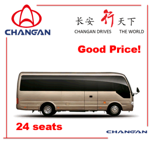 Changan Bus Coaster Model Sc6708 Right Hand Drive Price of New Bus pictures & photos