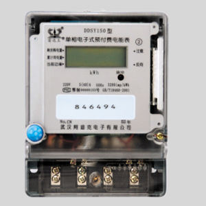 Single Phase Digital Electronic Watt-Hour Meter with Prepaid Function pictures & photos