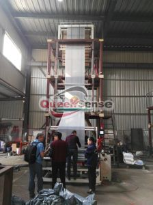 3 Meter 3 Layer Film Blowing Machine Carrier Bag Making pictures & photos