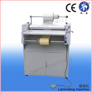 Automatic Art Paper Laminating Machine pictures & photos