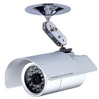 Infrared CCTV Security Camera pictures & photos