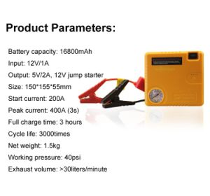 Air Pump 2&1 Design Car Jump Starter Power Bank pictures & photos