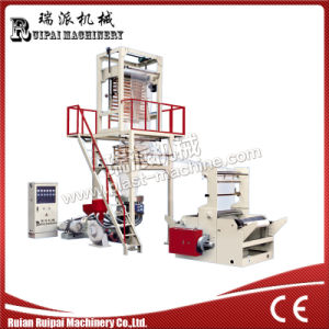 Mono Layer Single Winder Plastic Film Blowing Machine pictures & photos