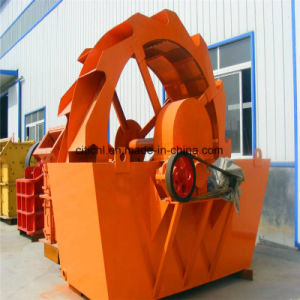 Sand and Clay Washer with Ore Mining Machine pictures & photos