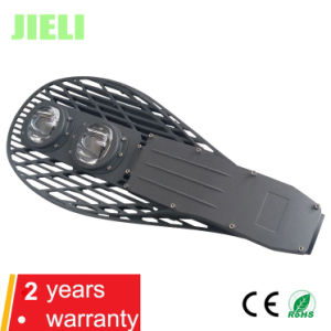 High Quality Outdoor Project 2X60W LED Street Light pictures & photos