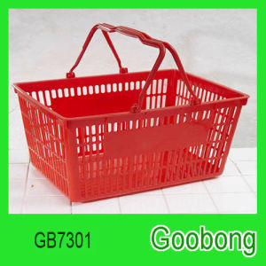 Plastic Supermarket Shopping Hand Basket