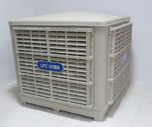 Air Cooler-2013 New Item (OFS1801) pictures & photos