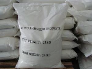 Diammonium Phosphate Fertilizer, Granular, Compound Fertilizer pictures & photos
