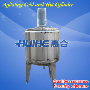 Automatic Cold and Hot Cylinder for Beverage pictures & photos