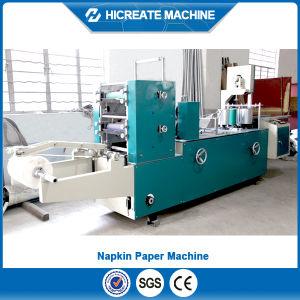 Automatic 1/4 Folding Napkin Paper Making Machine