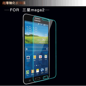 Wholesale Price Tempered Glass Screen for Samsung Maga2/G7508q pictures & photos