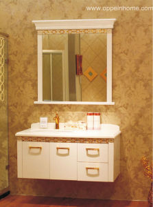 Lacquer Block Board Bathroom Cabinet (OP11-007-115W)