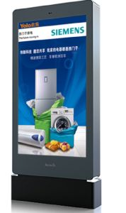 65inch Digital Signage LCD Kiosk pictures & photos