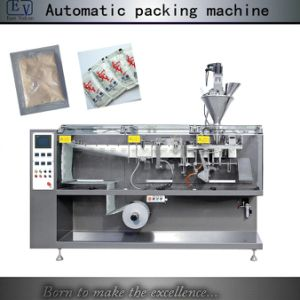 Small Sachet Form Fill Seal Coffee Packing Machine pictures & photos