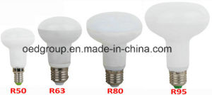 15W Special Design LED Globe Bulb New Arrival E14/E27 with High Lumen pictures & photos