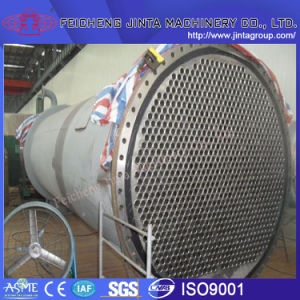 China Manufacture Long Life Re-Boiler in Fuel Ethanol Project pictures & photos